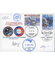 ISS - 2015 - RUSSIA/ISS -...