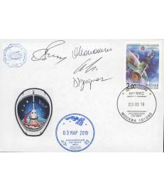 ISS - 2019 - Dragon Spx Demo 1