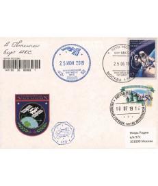 ISS - 2019 - Soyuz MS-11 -...