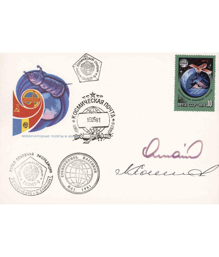 URSS - 1981 - Salyut-6 - Soyuz 40