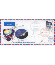 ISS - 2013 - Soyuz TMA-08M