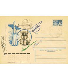 URSS - 1978 - Salyut-6 -...