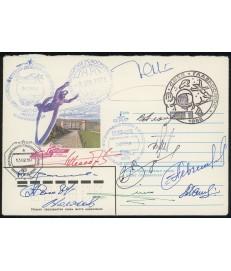 URSS - 1988-1990 - Mir -...