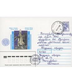 ISS - 2001 - Progress M1-7...