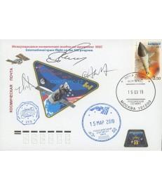 ISS - 2019 - Soyuz MS-12 -...