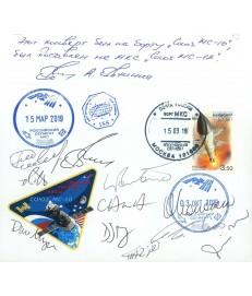 ISS - 2019 - Soyuz MS-10 e...