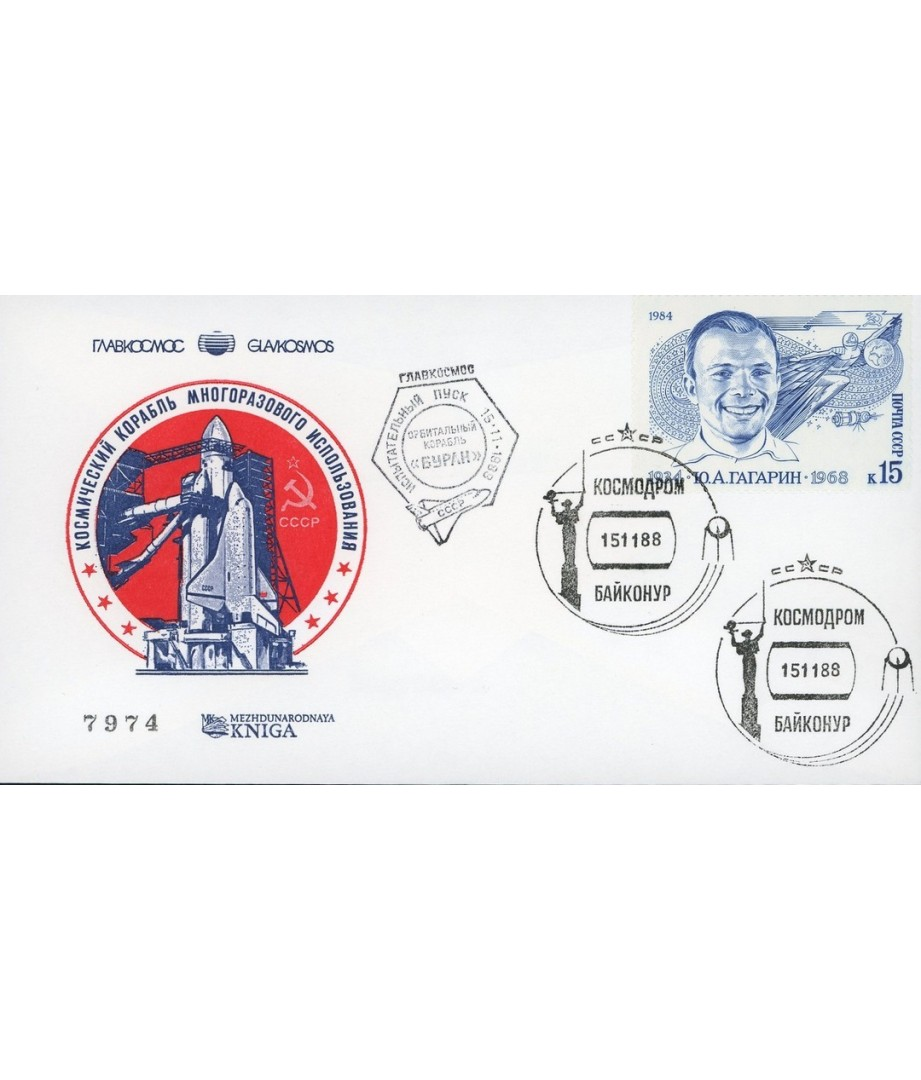 USSR - 1988 - Buran, first automatic...