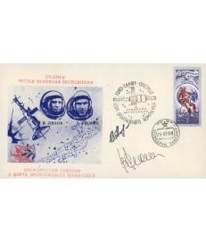 URSS - 1979 - Salyut-6 -...