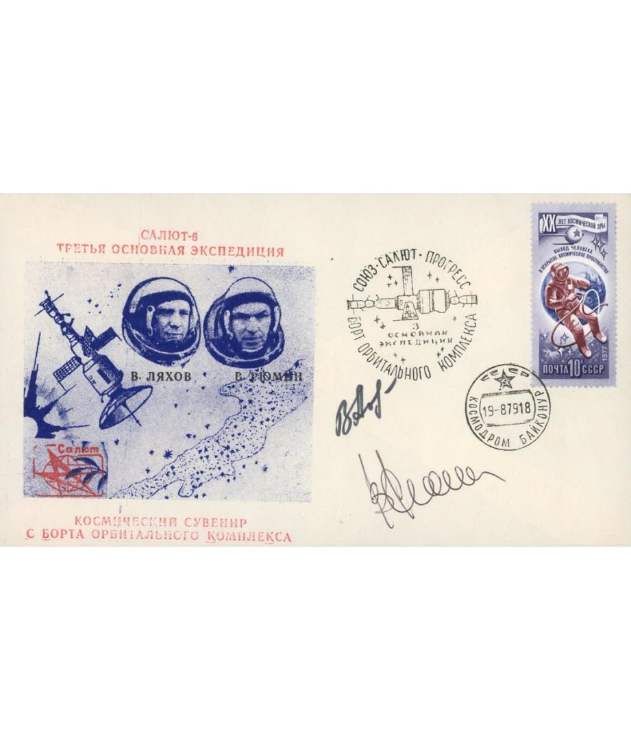 URSS - 1979 - Salyut-6 - Soyuz 32/34