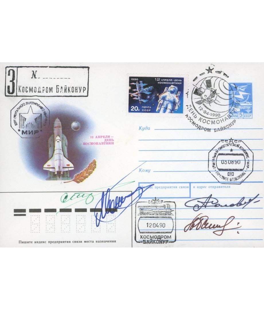 USA - 1990 - Mir - Soyuz TM-9 e TM-10