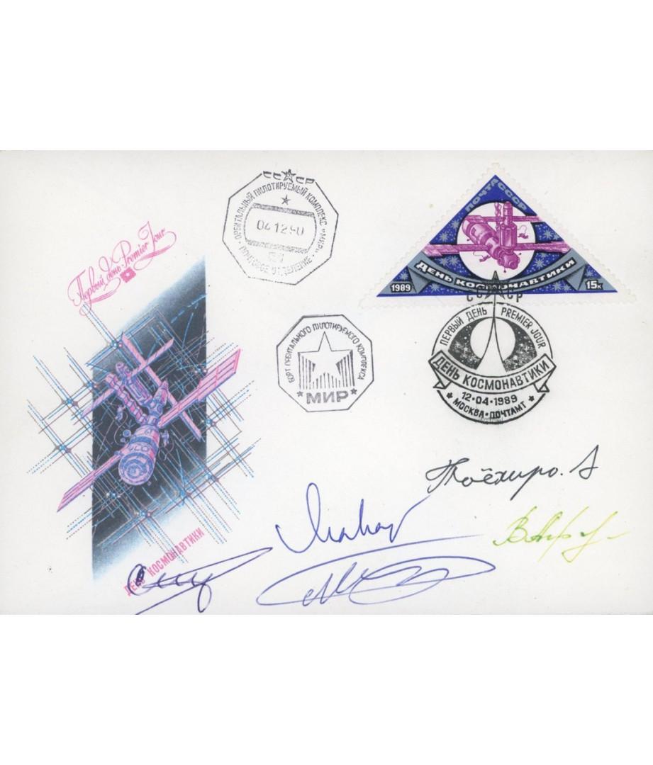 USA - 1990 - Mir - Soyuz TM-10 e TM-11